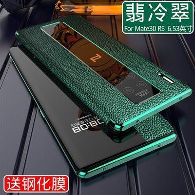 华为保时捷手机壳翻盖全包电镀真皮手机套20RS保时捷保护套
