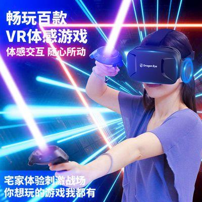 UGP玩游戏机VR一体机 4k看电影虚拟现实3d眼镜不用手机ar