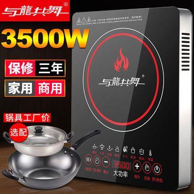凹面电磁炉家用商用大功率3500W多功能炒菜电磁灶智能电火锅正品