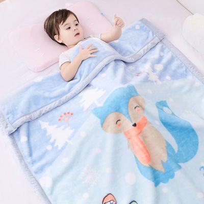 20229/儿童盖毯新生婴儿毛毯双层云毯宝宝春秋冬午睡抱被幼儿园学生被子
