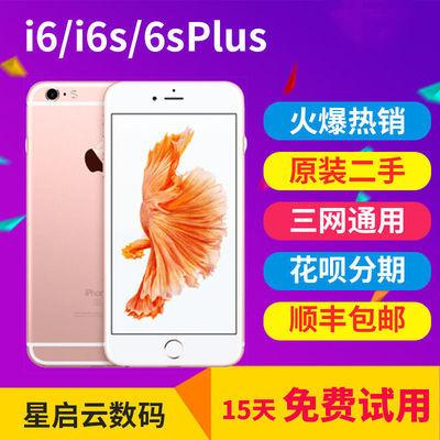 二手苹果6SiPhone/6SPlus正品苹果6代全网通智能机7代手机大屏5.5