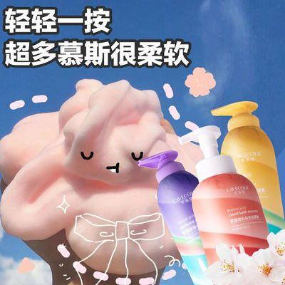 香水美白沐浴露慕斯泡泡持久留香学生女全身美白神器超香洗发水