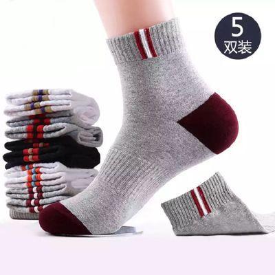 5-10双装男士袜子中筒袜透气吸汗短筒袜男短袜商务运动男袜子