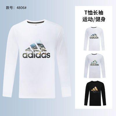 阿迪长袖男士打底衫运动卫衣修身三叶草吸汗透气跑步秋季健身T恤