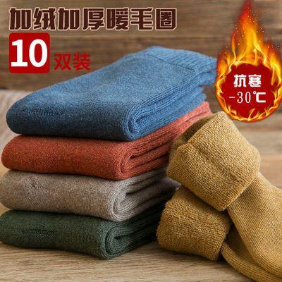 袜子男中筒袜秋冬季长筒袜加厚加绒冬天男士保暖高筒毛巾潮流长袜