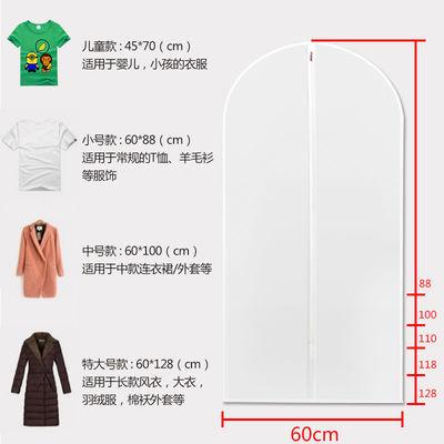 衣服防尘罩家用挂式衣服罩挂衣袋防尘套透明防尘袋衣服收纳袋子