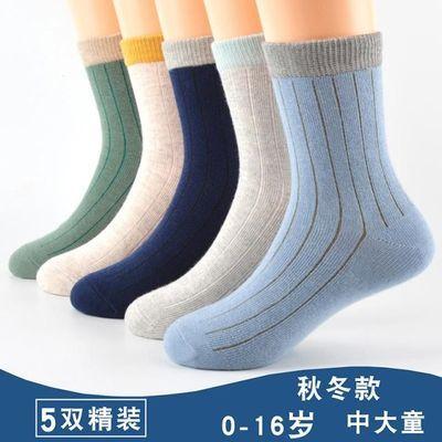 男童袜子纯棉儿童春秋季厚12岁全棉秋冬季薄款3-15童男孩学生
