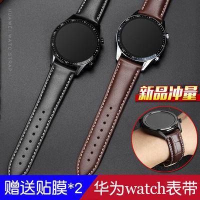 67449/代用华为GT雅致真皮表带watch2pro WatchGT 2e荣耀Magic2手表腕带