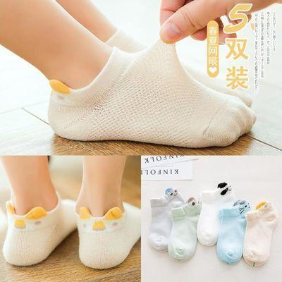 儿童袜子纯棉春夏季薄款男童女童婴儿宝宝袜女孩童全棉袜