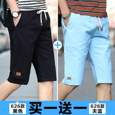 男士短裤新款潮秋款运动套速干纯棉半截男休裤子男生工侣装生分