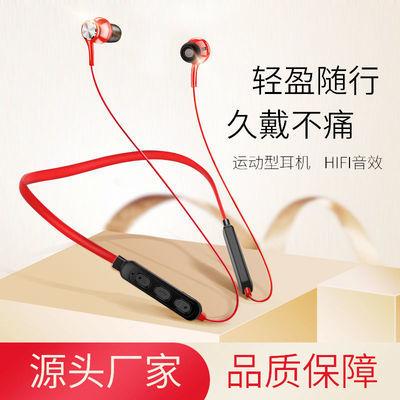 超长待机蓝牙耳机颈戴式双耳无线运动适用于华为OPPO苹果VIVO通用