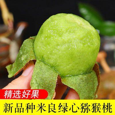 猕猴桃水果绿心奇异果批发弥核桃超甜新鲜现摘现发巨无霸应季水果