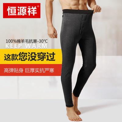 恒源祥保暖裤男加绒加厚打底裤冬季男士驼绒高腰显瘦修身中年棉裤