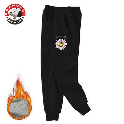 史努比加厚加绒女童秋装新款长裤子童装女中大童小学生外穿运动裤