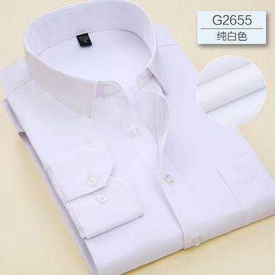 春季男长袖条纹衬衫特大职业正装衬衣肥佬胖子宽松寸衫46 47 48码