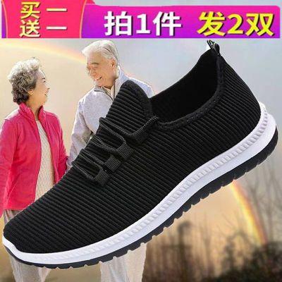 秋夏季老北京布鞋男女休闲运动透气鞋子爸妈防滑单鞋中老年健步鞋