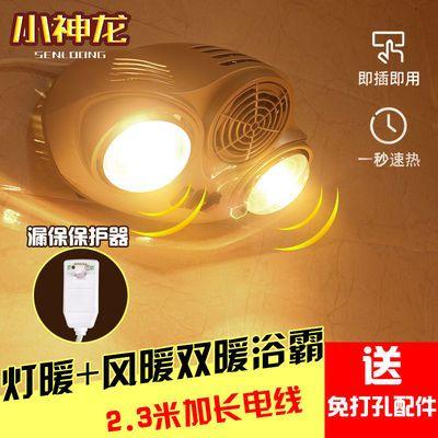 免打孔浴霸壁挂式二灯两灯风暖挂墙四灯挂壁式浴霸灯卫生间取暖灯