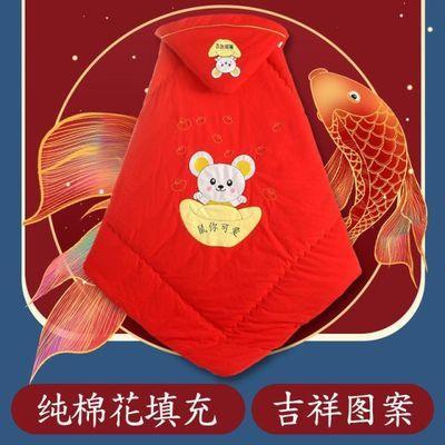 新生儿待产包婴儿用品中国风红色纯棉喜被礼品鼠年吉祥鼠宝宝抱被