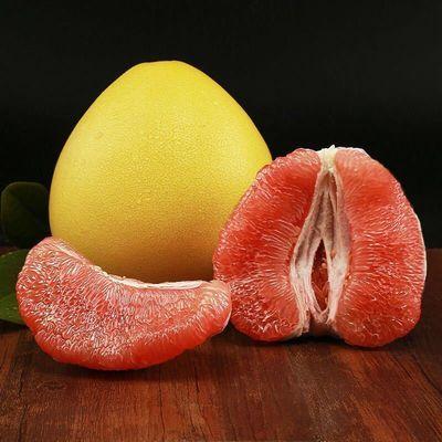 福建平和红心柚子三红新鲜水果包邮当季整箱红肉蜜柚孕妇应季时令