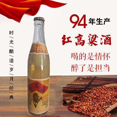 1994年53度山西红高粱白酒清香型高度春玉纯粮食陈年老酒整箱批发