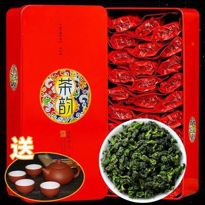 【送紫砂壶一套】2020新茶安溪铁观音清香型高山乌龙茶叶礼盒装