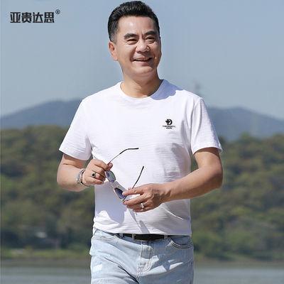 夏季新款竹节棉舒适透气t恤男士纯色百搭短袖中年爸爸装打底衫潮