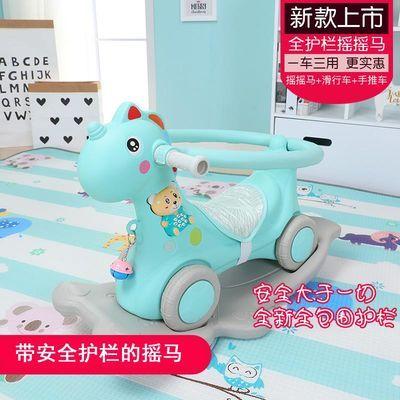 摇马木马儿童摇马两用幼儿玩具宝宝1-3周岁礼物带音乐塑料加厚
