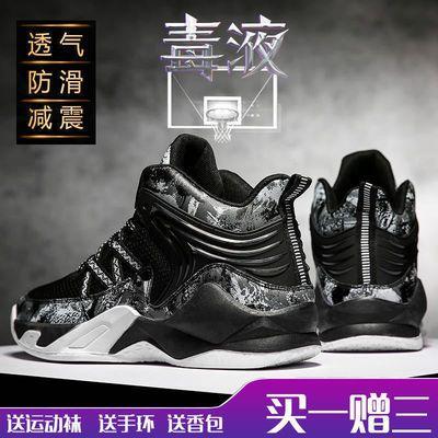 秋季透气篮球鞋男高帮欧文毒液战靴学生青少年实战运动鞋防滑耐磨