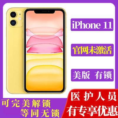iPhone11新机正品全新美版有锁苹果手机已激活全网通卡贴机全面屏