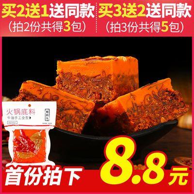 十吉重庆火锅底料四川家用牛油麻辣烫超麻辣香锅商用调料