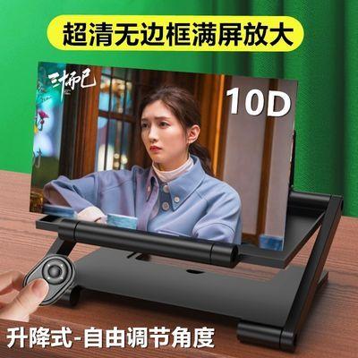 10D超清无边框手机屏幕放大器懒人支架床头多功能镜电视剧电影