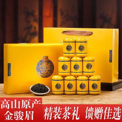 新茶送礼高档茶叶礼盒装红茶金骏眉正山小种大红袍铁观音礼盒包装