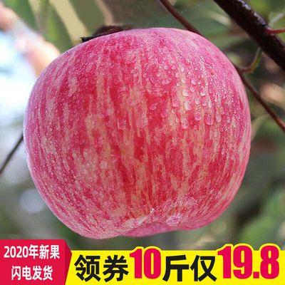 新鲜水果红富士苹果脆甜多汁丑苹果孕妇水果带箱10斤装非冰糖心