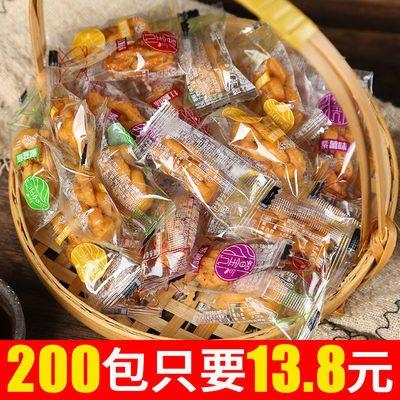 【超实惠】麻花休闲零食批发小麻花袋装网红零食独立袋包装