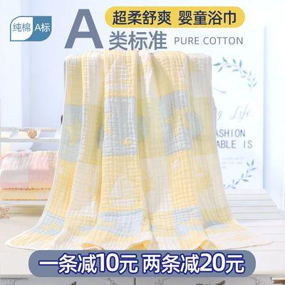 超柔软纯棉婴儿浴巾儿童纱布新生宝宝吸水洗澡盖毯毛巾抱被不掉毛