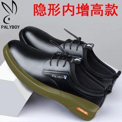 正品花公子牛皮鞋男夏季软底休闲鞋隐形内增高男鞋透气商务正装鞋