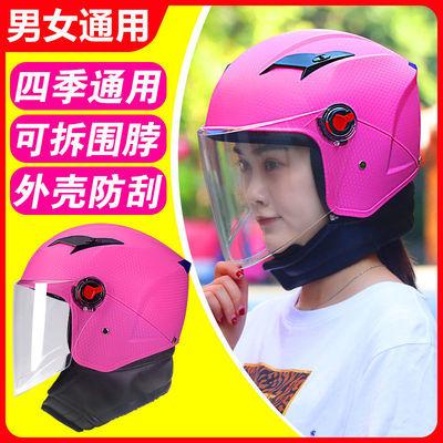 电动车头盔女半盔冬天防雾保暖男士电瓶摩托车安全帽骑行四季通用