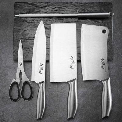 网红厨房激光纹切菜刀家用不锈钢砍骨刀持久锋利切肉刀切片厨师刀