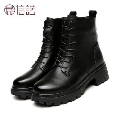 信诺真皮鞋马丁靴女短靴2020秋冬新款靴子女士厚底英伦风春秋单靴