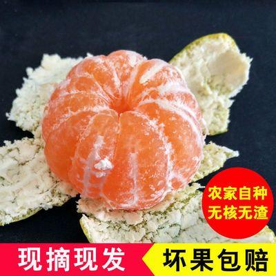 新鲜桔子薄皮橘子青皮桔子孕妇水果柑橘蜜桔3/5/9斤批发