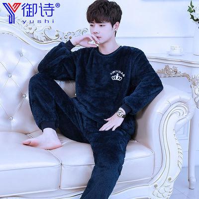 睡衣男秋季法兰绒套头韩版青年加厚珊瑚绒可外穿大码家居服套装冬