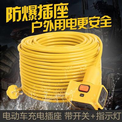 电动车5-50米充电延长线纯铜电源长线排插加长线插座接线板拖线板