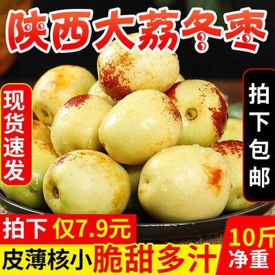 https://t00img.yangkeduo.com/goods/images/2020-09-05/3b36e97dd95f16c2969b64b572d420c7.jpeg
