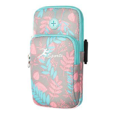 广场舞手臂包手上装手机的包挂胳膊上的小包包运动手机臂套女腕包