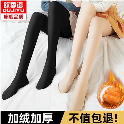 光腿神器女超自然秋冬裸感丝袜女春秋款肉色打底裤女外穿加绒加厚