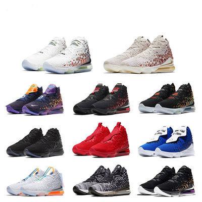 詹姆斯17代篮球鞋16代15代男女鞋首发白橙黑银耐磨防滑实战运动鞋