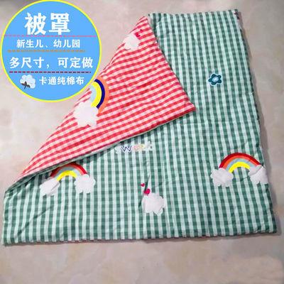 71090/卡通纯棉被罩婴儿新生儿包被套枕套幼儿园被罩床垫套褥套学生定做
