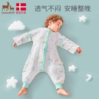23438/欧孕婴儿纱布睡袋春秋薄款纯棉宝宝睡袋儿童夏季防踢被分腿四季