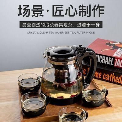 1000/2000ML茶壶 玻璃耐高温泡茶壶单壶大容量茶具花茶壶水壶套装