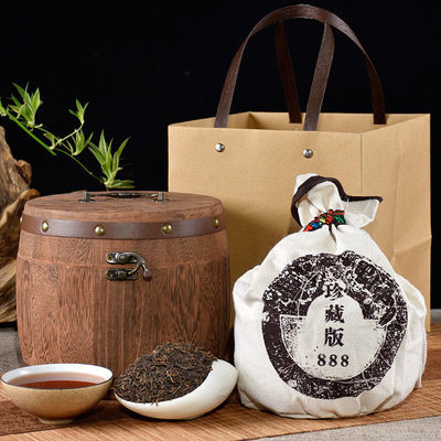 送茶具小青柑普洱茶礼盒装500g 聚天禾云南普洱茶木桶装柑香醇厚